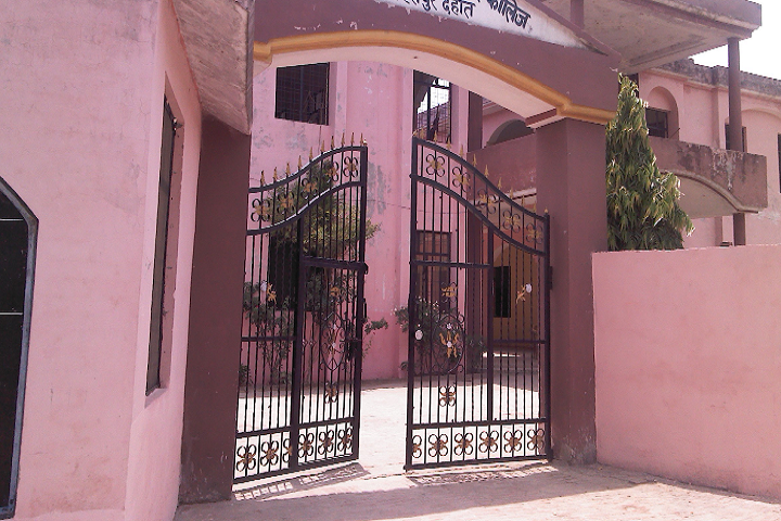 H.M Modern Convent School-Campus-View entrance