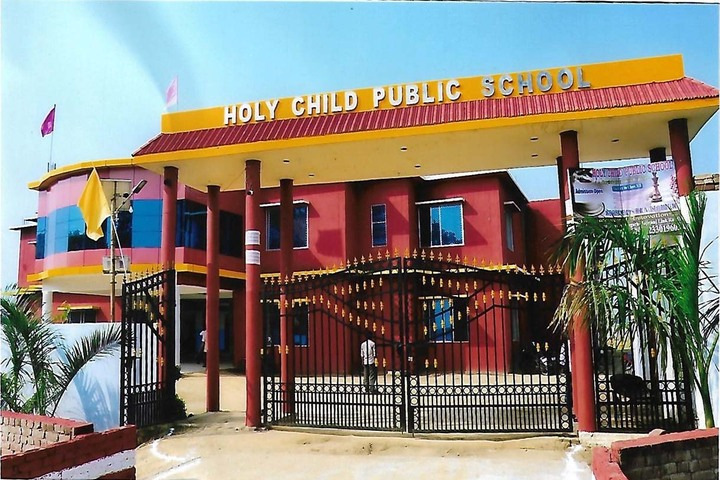 Holy Child Public School-Campusview