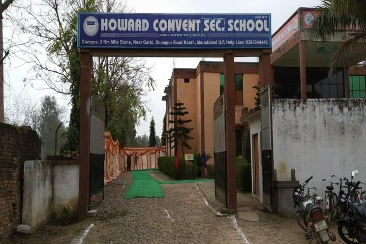 Howard Convent School-Campusview