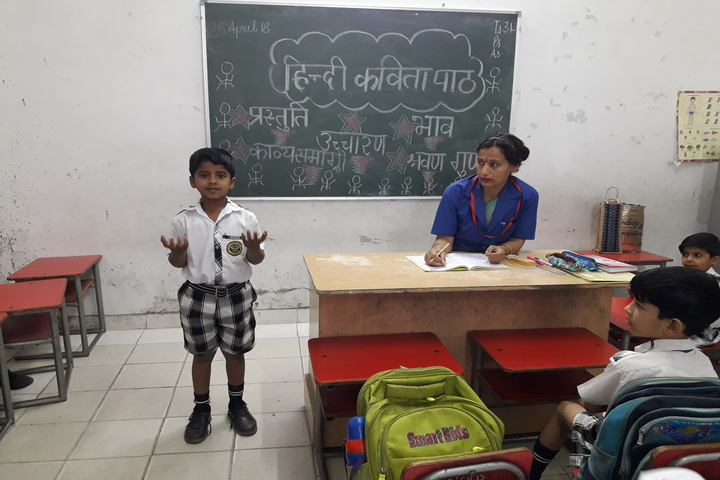 Imperial International School-Classroom