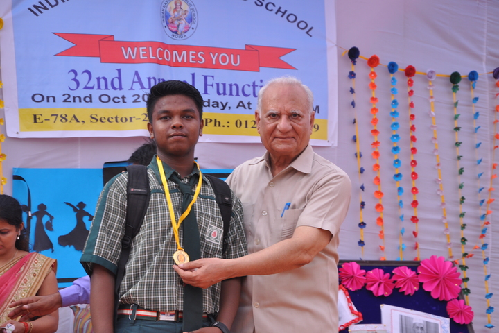Indian National Public School-Annual-Day1