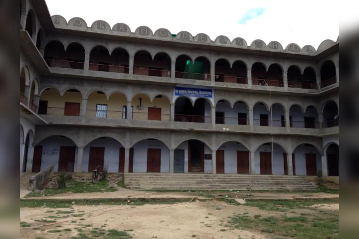 School Front View