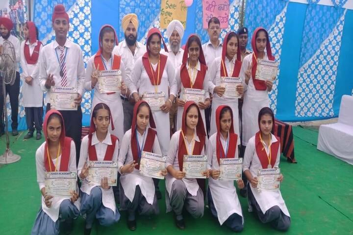 Isher Academy-Achievement