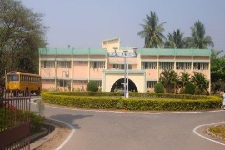 Delhi Public School - School