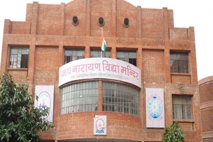 Jai Narayan Vidya Mandir-School Building