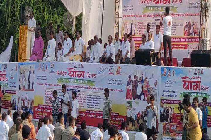 Jaideep Public School-Event