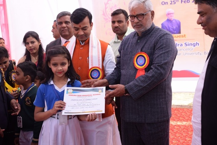 Jamuna Ram Memorial School-Certification