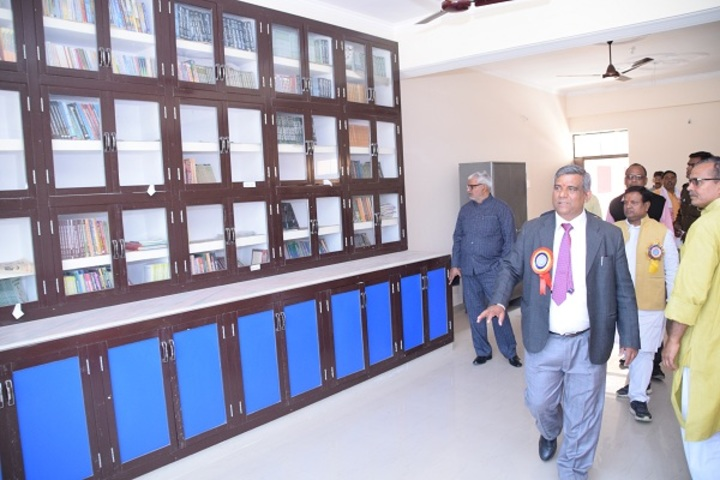 Jamuna Ram Memorial School-Library