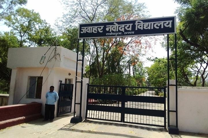 Jawahar Navodaya Vidyalaya-Campus View