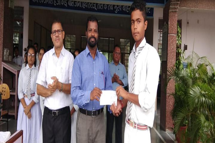 Jawahar Navodaya Vidyalaya-Others prize