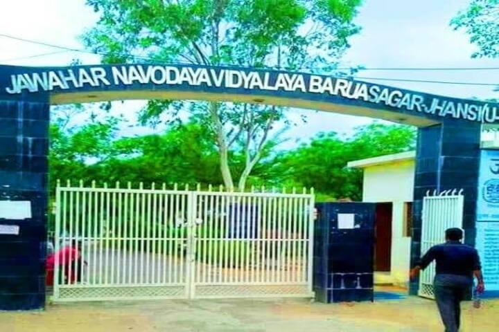 Jawahar Navodaya Vidyalaya-Entrance