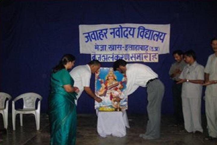 Jawahar Navodaya Vidyalaya-Other Events