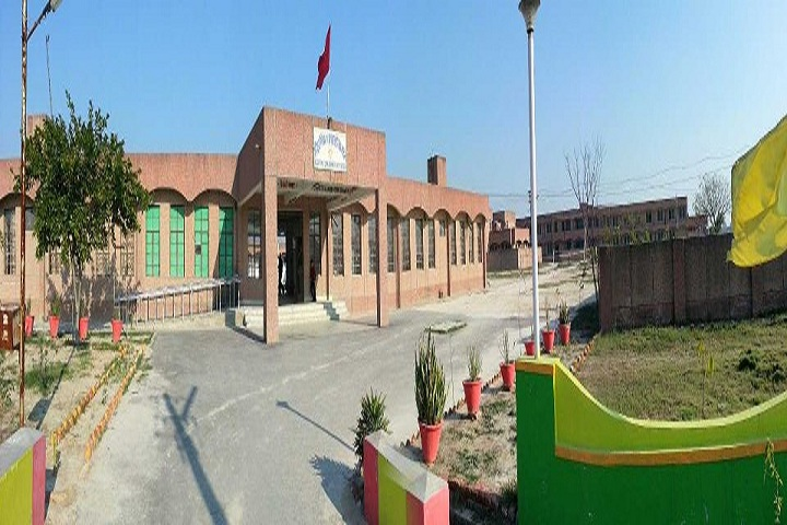 Jawahar Navodya Vidyalaya-School View