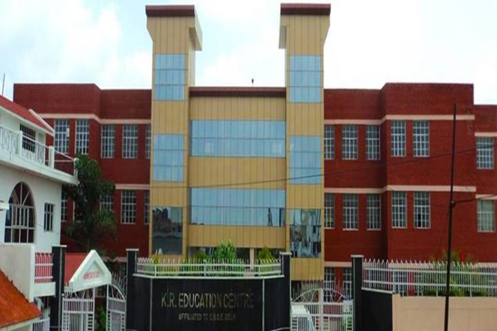 K R Education Centre-Campus View