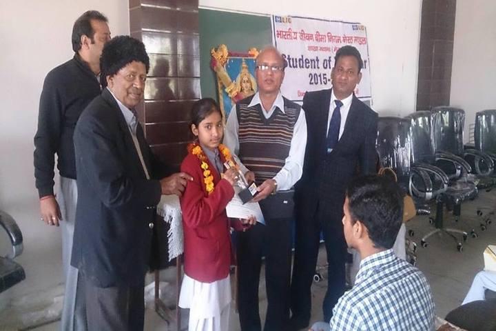 K V Public School-Prize Distribution