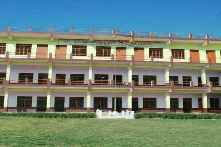 KM Public School-Campus
