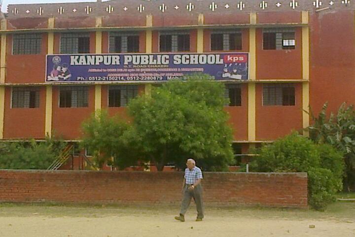 Kanpur Public School-Front View