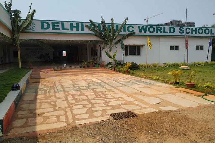 Delhi Public School - School Entrance