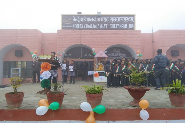 Kendriya Vidyalaya-Republic Day Special Assembly