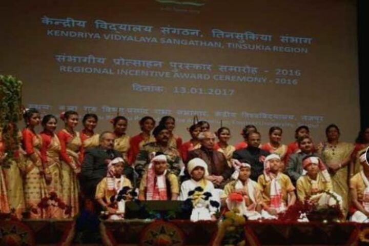 Kendriya Vidyalaya-Award Ceremony