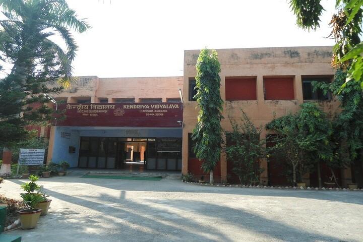 Kendriya Vidyalaya-Campus Entrance