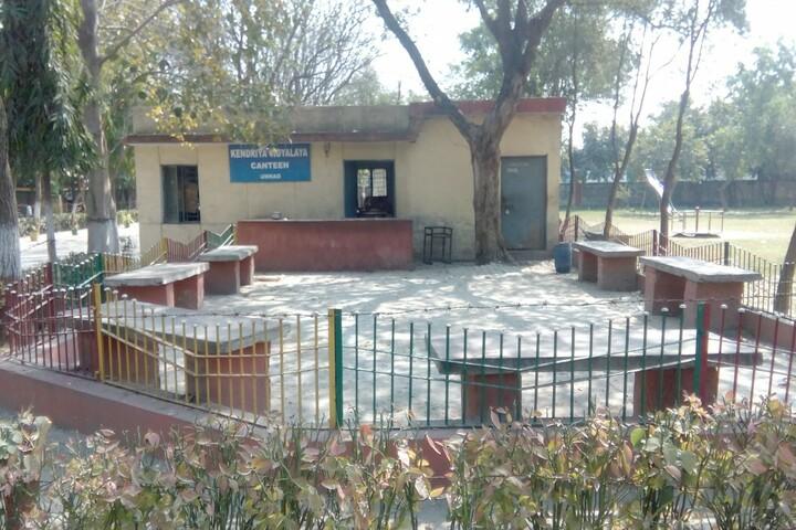 Kendriya Vidyalaya-School Canteen