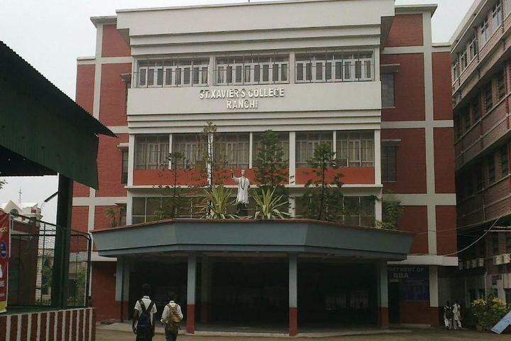 St Xaviers Senior Secondary School-School Entrance