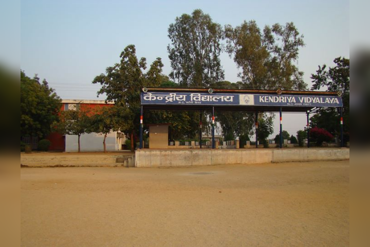 School Assembly Ground