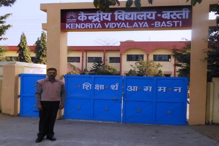 Kendriya Vidyalaya-Front-View