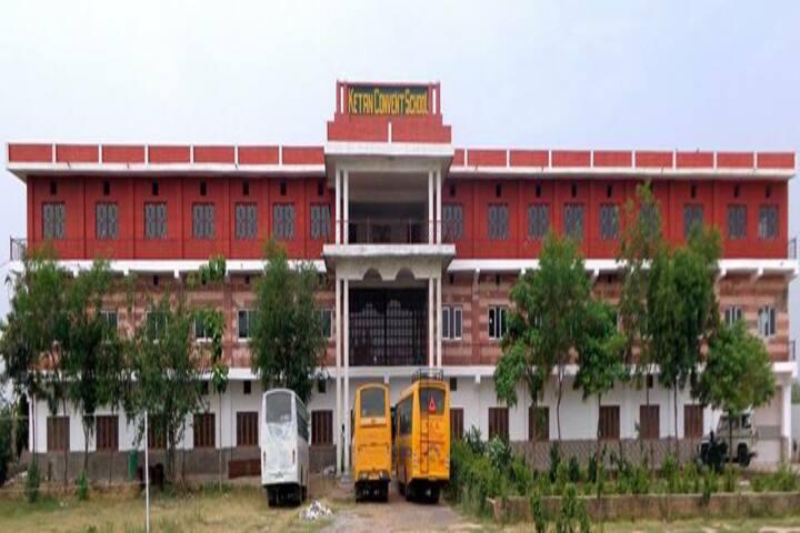 Ketan Covent School-Campus View
