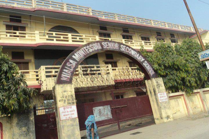 Khalsa Montessi School-School Entrance