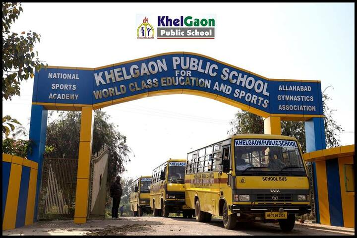 Khelgaon Public School-School Entrance