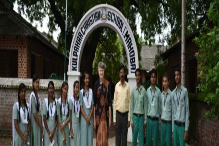 Kulpahar Christian School-School Entrance