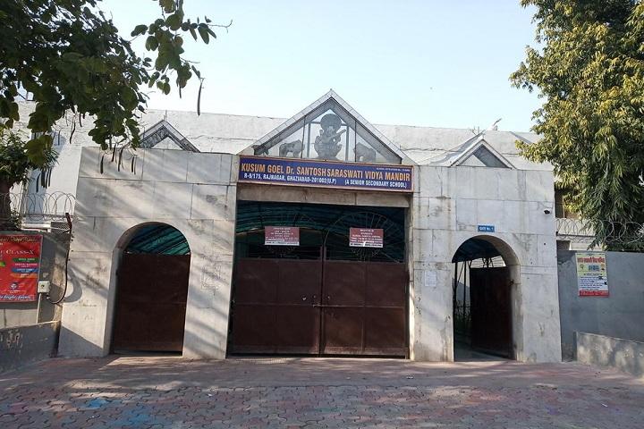 Kusum Goel Dr Santosh Saraswati Vidya Mandir-School Entrance