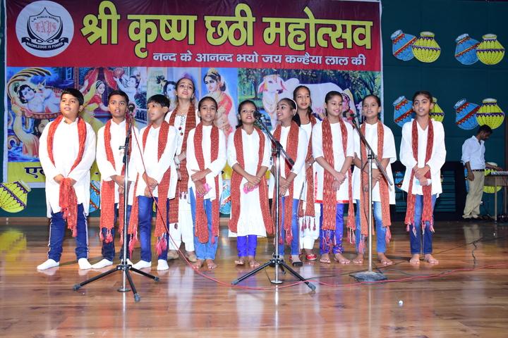 L N Public School-Singing