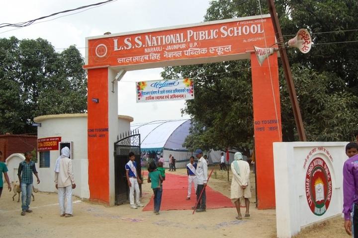 L S S National Public School-School Entrance