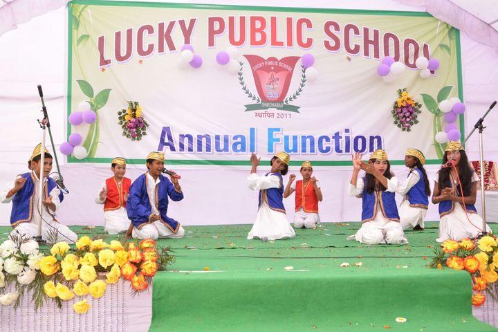 Lucky Public School-Annual Function