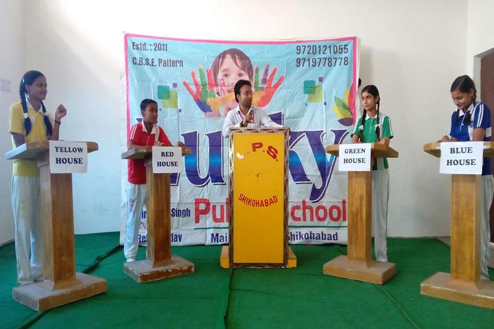 Lucky Public School-Quiz