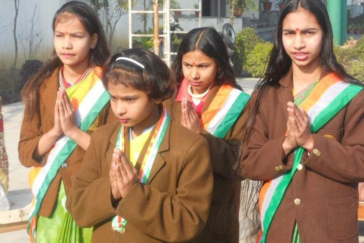 MS Heritage School - Independence Day Celebration