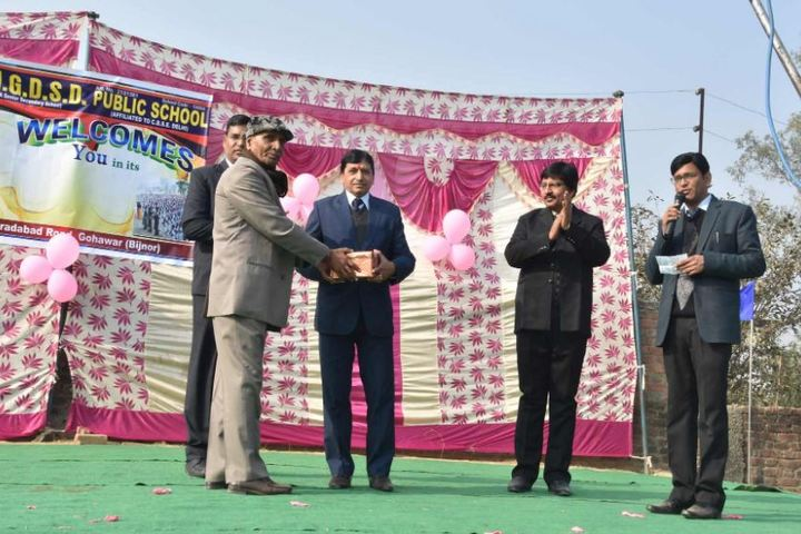 MGDSD Public School - Feliciation