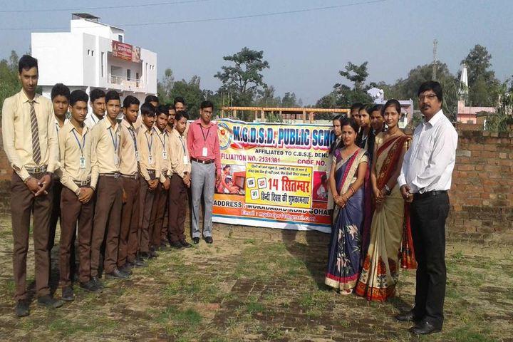 MGDSD Public School - Hindi Diwas