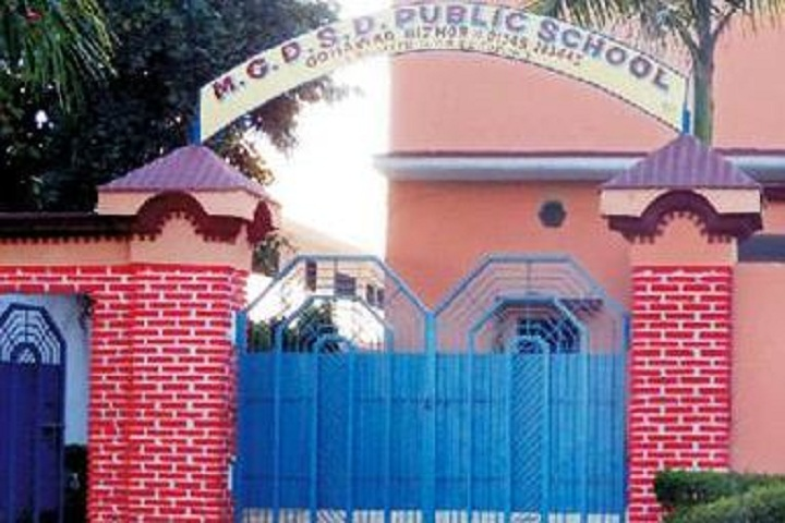 MGDSD Public School - School Entrance
