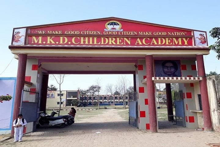 MKD Children Academy  - School Entrance