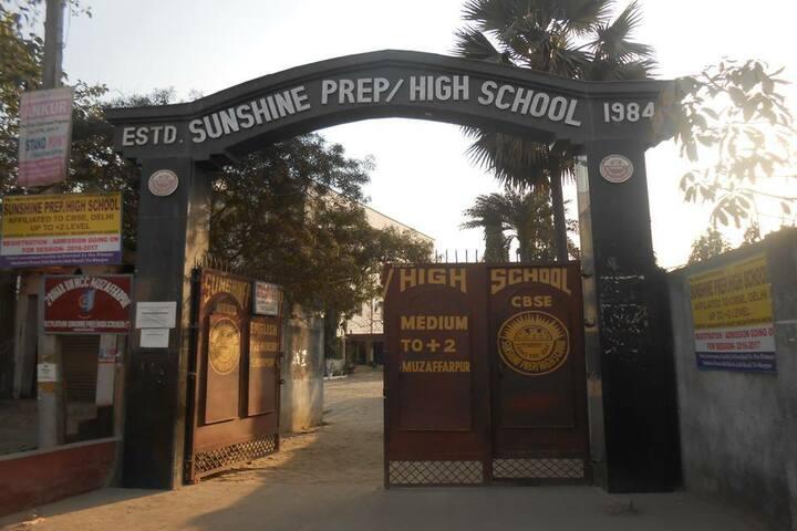 Sunshine Prepratory High School-Gate-View