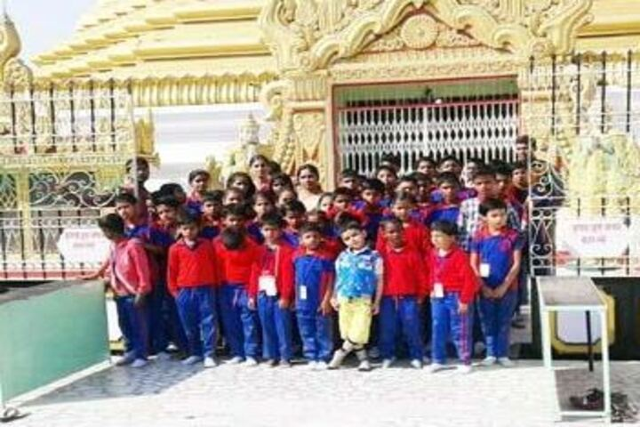 Maa Durgavati Public School-School Vacation
