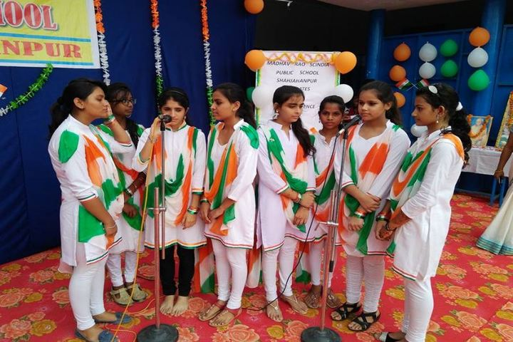 Madhav Rao Scindia Public School-Singing