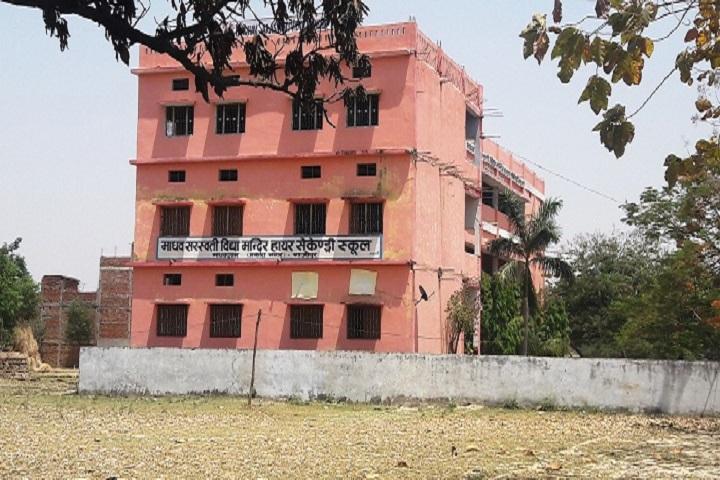 Madhav Saraswati Vidya Mandir-Back View