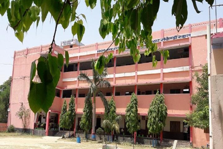 Madhav Saraswati Vidya Mandir-Campus View
