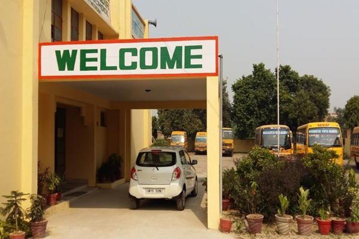 Maharishi Vidya Mandir-Entrance-View