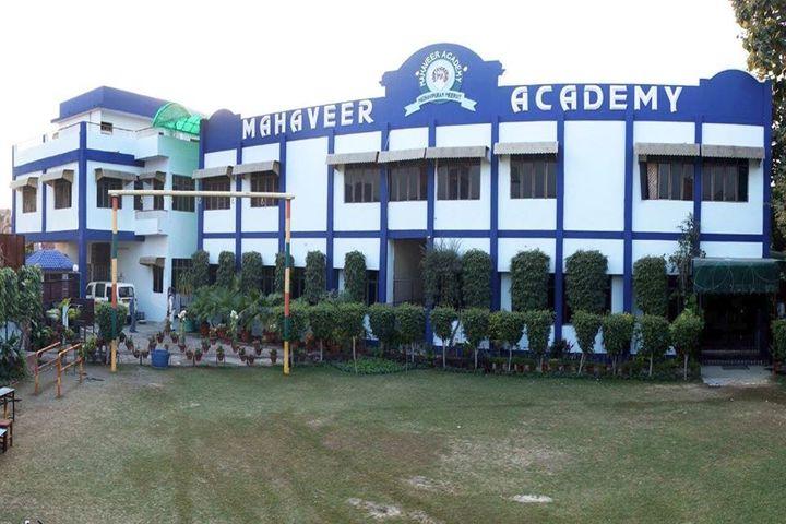 Mahaveer Academy-Campus